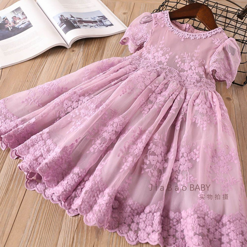 High-grade Girls Party Dresses 2018 New Kids Holiday Dress Fashion Korea Girl  Lace Dress 4ccf90403976