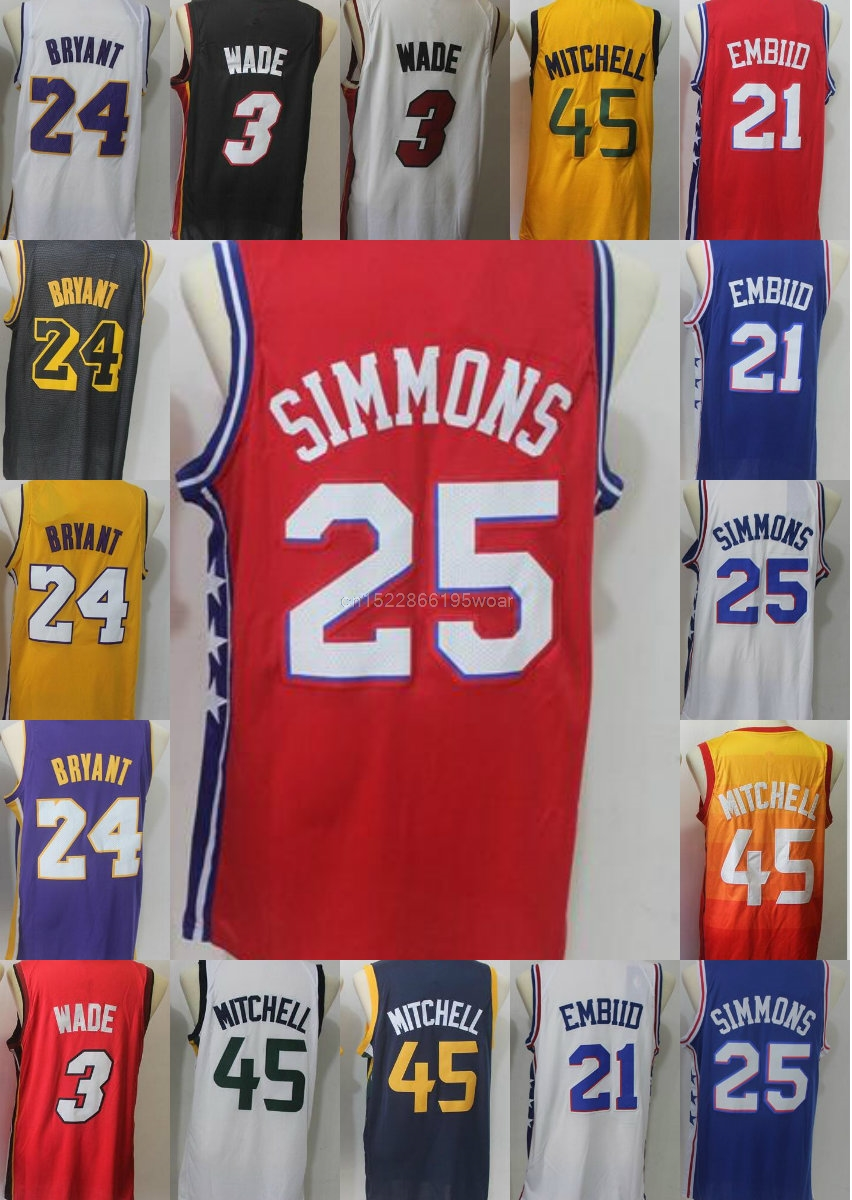 56ceb049 ... closeout 21 stitched youth retro top quality ca109 3f046 buy joel  embiid jersey ben simmons and