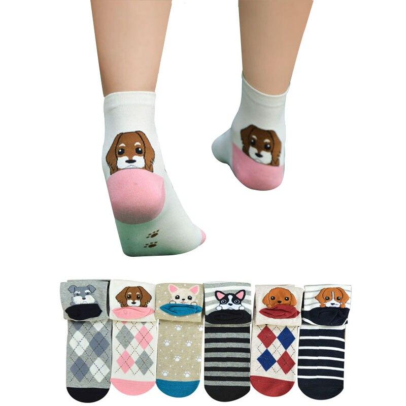 Chaussettes courtes en coton pour femmes   3 paires, chaussettes à rayures, motif Teddy berger Schnauzer, chaussettes pour filles et femmes