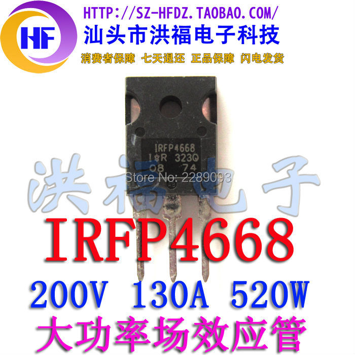 Free Shipping! 5pcs IRFP4668PBF IRFP4668 MOSFET N-CH 200V 130A 520W TO-247AC  free shipping 10pcs irfp4668pbf irfp4668 mosfet n ch 200v 130a 520w to 247ac