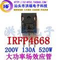 Frete Grátis! 5 pcs IRFP4668PBF IRFP4668 MOSFET N-CH 200 V 130A 520 W TO-247AC