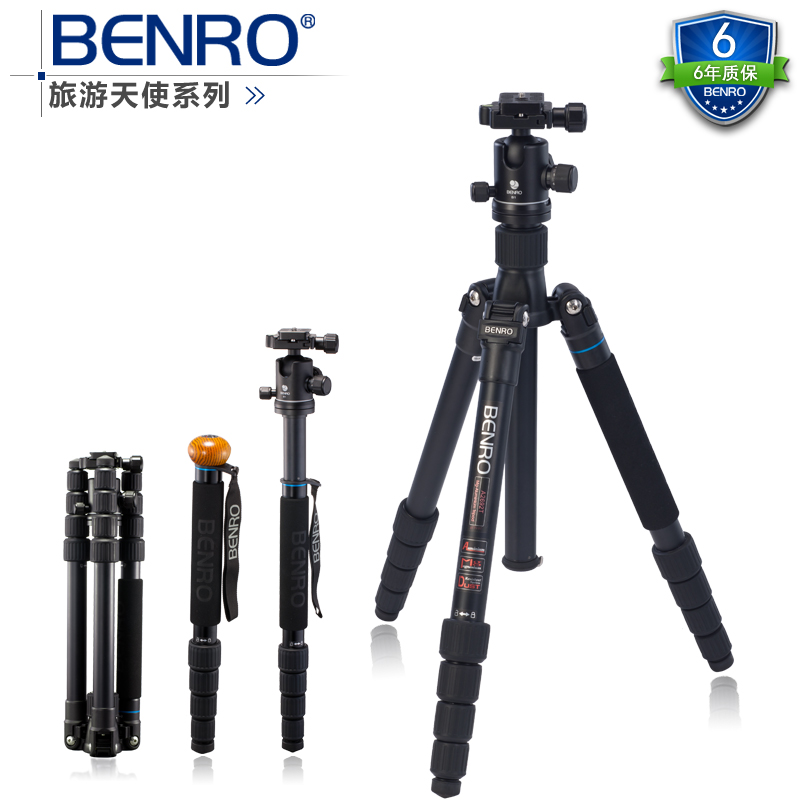 DHL GOPRO New BENRO A2692TB1 Tripod Kit Monopod A2692T B1 ballhead Trekking Pole 3in1 WHOLESALE dhl gopro benro a550fhd2 urban elf kit aluminum tripod three dimensional head camera tripod