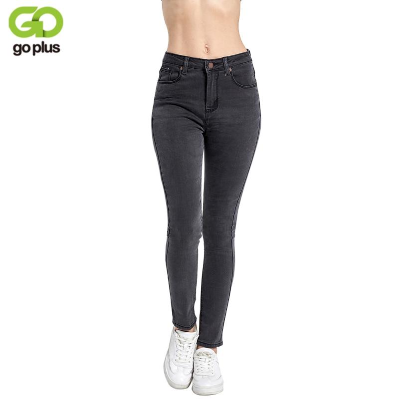 High Waisted Mom Elastic Jeans Amolese