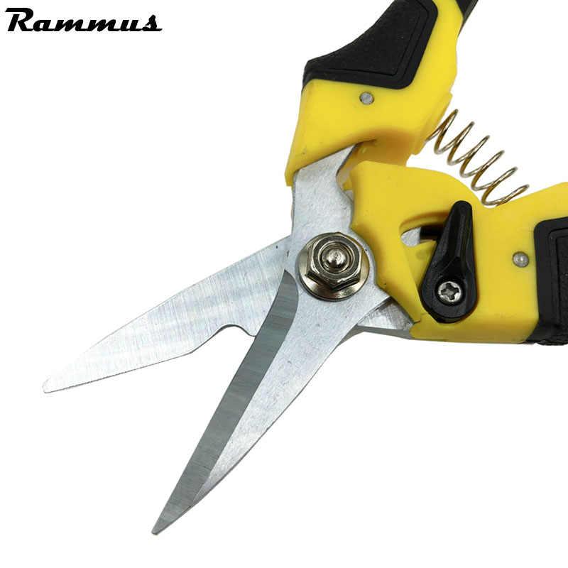 Многоцелевой электрик ножницы кабеля кусачки для зачистки Ножи Нержавеющаясталь удобная металлическая ножницы полезный инструмент Наборы