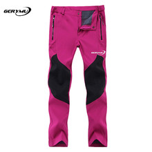 Women Outdoor Sport Hiking Pants Waterproof Windproof Breathable Quick Dry Trousers Hunting Climbing Camping Snowboard