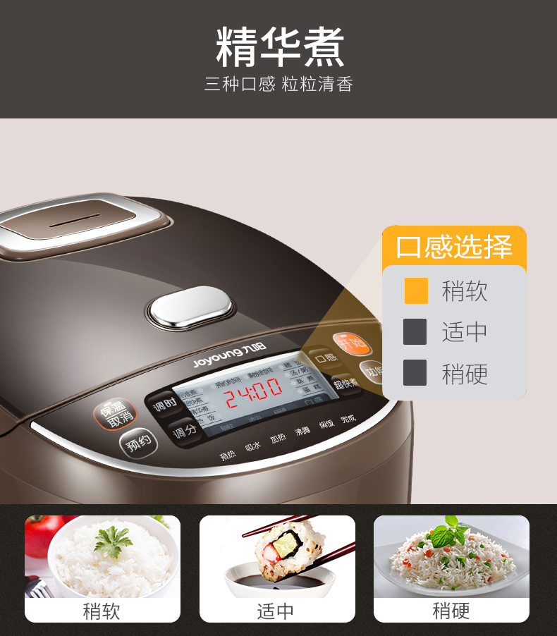 Rice Cooker Pot 5L Liter Household Large Capacity 2 Intelligent 3 Multi-function Automatic 4 People 5-6-8 People 10