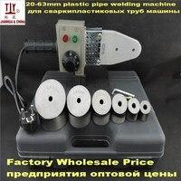 Free shipping AC220/110V 600W DN20 63mm polietilen welding machine ppr pipe machine plastic pipe welder plumber tools