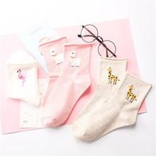 Spring Autumn High Quality Cute Funny Harajuku Cartoon Women Socks Animals Pattern Casual Cotton Short Socks for female Winter