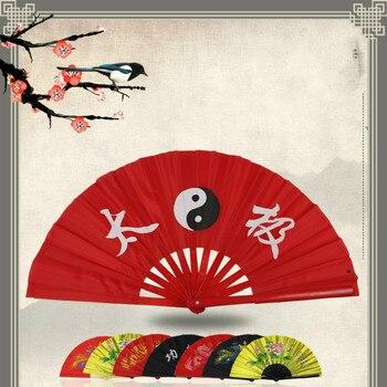 Abanicos de mano de Tai Chi Para Boda, accesorios de espectáculo de...