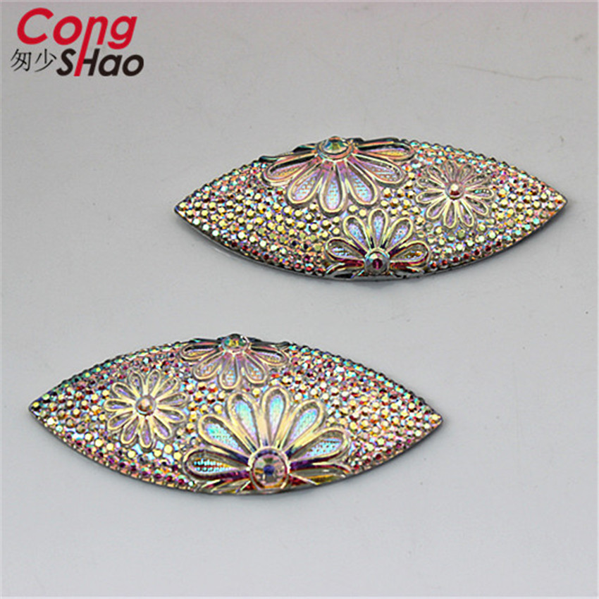 Cong Shao 50Pcs 20 * 49mm Marquise shape AB Resin Rhinestones applique stone and crystals flatback costume Button Accessor CS480