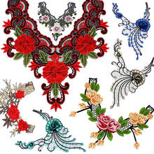 Various High quality Beautiful Patches Colorful Fabric Flower Neckline Collar Lace Applique Diy Decorative accessories