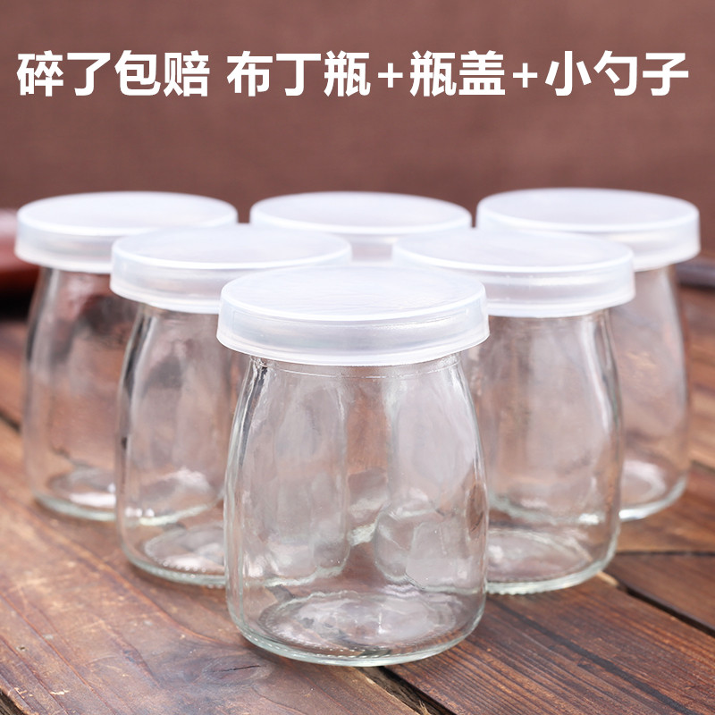 1pc 100ml bottle ice cream pudding Honey Yogurt Glass Bottle Mini Bottle Jelly Milk Container