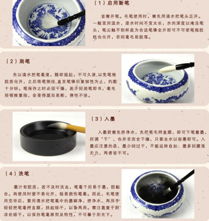 Chinese Calligraphy Brush Pen - Set of 5 set 5