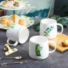 Творческий черепаха кактус семена свежих саженцев узор Кружка Офис просто чашка для кофе с молоком подарок парные чашки 12,5*8,5*8,7 см
