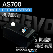 DualSky Servo AS700 Retract 30g, 7.@6.0V Analog Steering Gear Brushed standard