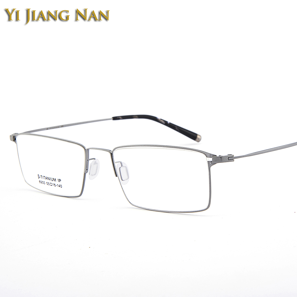 a810862c3df8 Yi Jiang Nan Brand Eyeglasses Top Quality Light Eye Frame Prescription  Glasses Frames gafas hombre oculos ...
