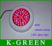 High Quality 50W Round Type LED Grow Light DHL FEDEX UPS TNT EMS Free Shipping