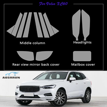 For Volvo XC60 TPU transparent protective film Middle column film External panel film Car Accessories