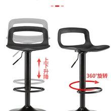H 10% барный стул лифт домашний Ресторан высокий стул красота кресло для тату креативный современный минималистичный барный стул стулья обеденный стул