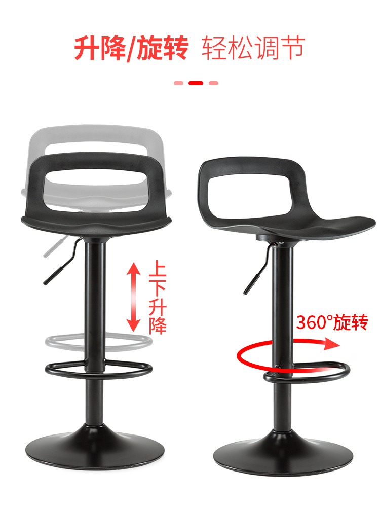 H 10% Bar Chair Lift Home Restaurant High Stool Beauty Tattoo Stool Creative Modern Minimalist Bar Stool Chairs Dinning Chair