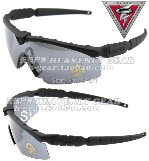 oakley ballistic m frame 30 for sale 3wtd si m frame 20 3 lenses tactical goggles - M Frame 20