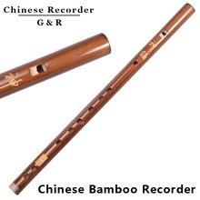 Китайский Бамбуковые флейты Регистраторы вертикальный мини-духовой музыкальный инструмент ручной работы bambu flauta 6 отверстия начинающих подарок для детей