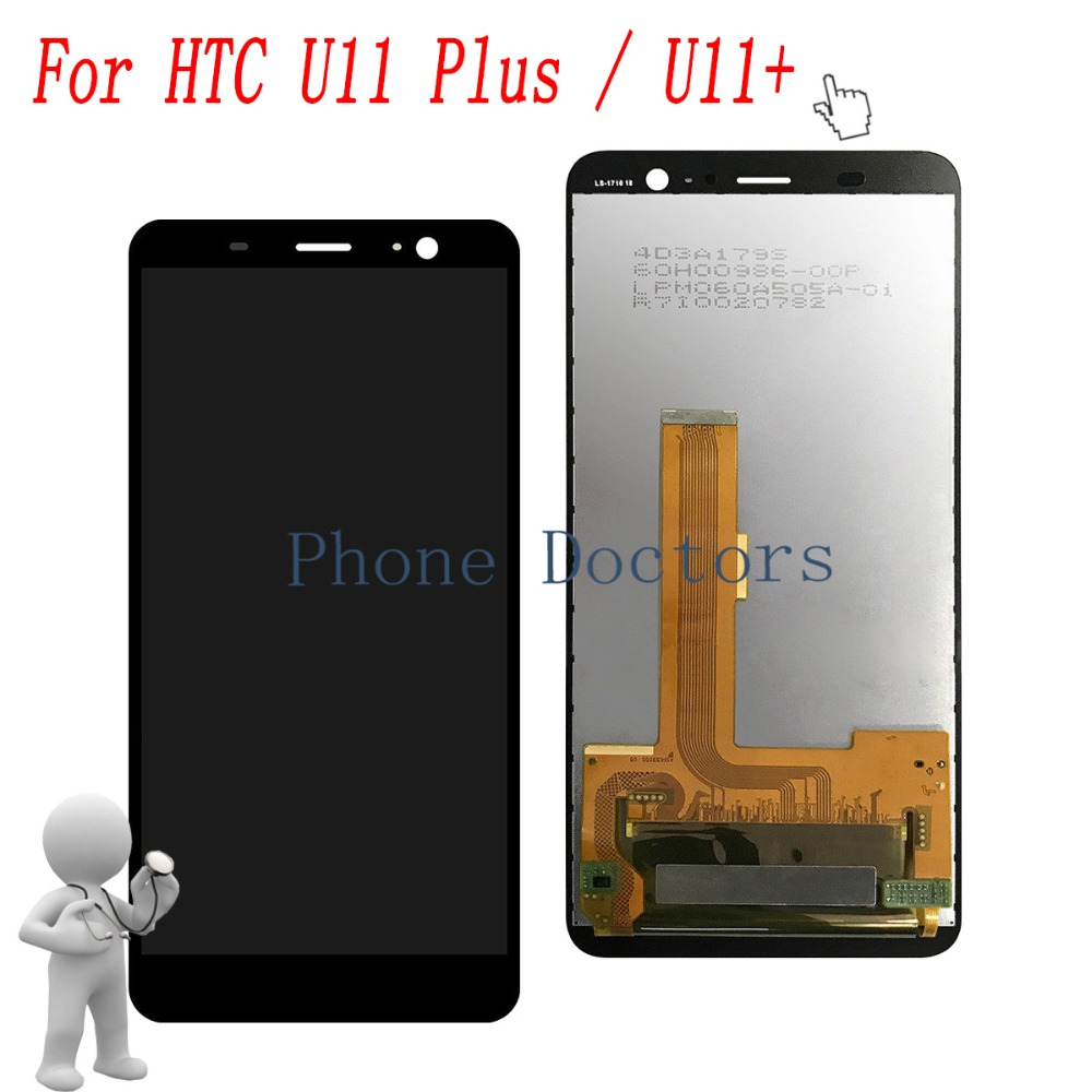 6.0 Full LCD DIsplay +Touch Screen Digitizer Assembly For HTC U11 Plus / U11+ / 2Q4D200 2Q3F100  ; Black ; 100% Tested6.0 Full LCD DIsplay +Touch Screen Digitizer Assembly For HTC U11 Plus / U11+ / 2Q4D200 2Q3F100  ; Black ; 100% Tested
