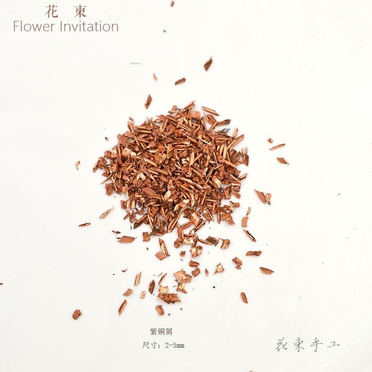 Flower Invitation Brass_ Copper _Iron filings  DIY hand  scrap Geometry Orgonite energy tower material pyramid Package