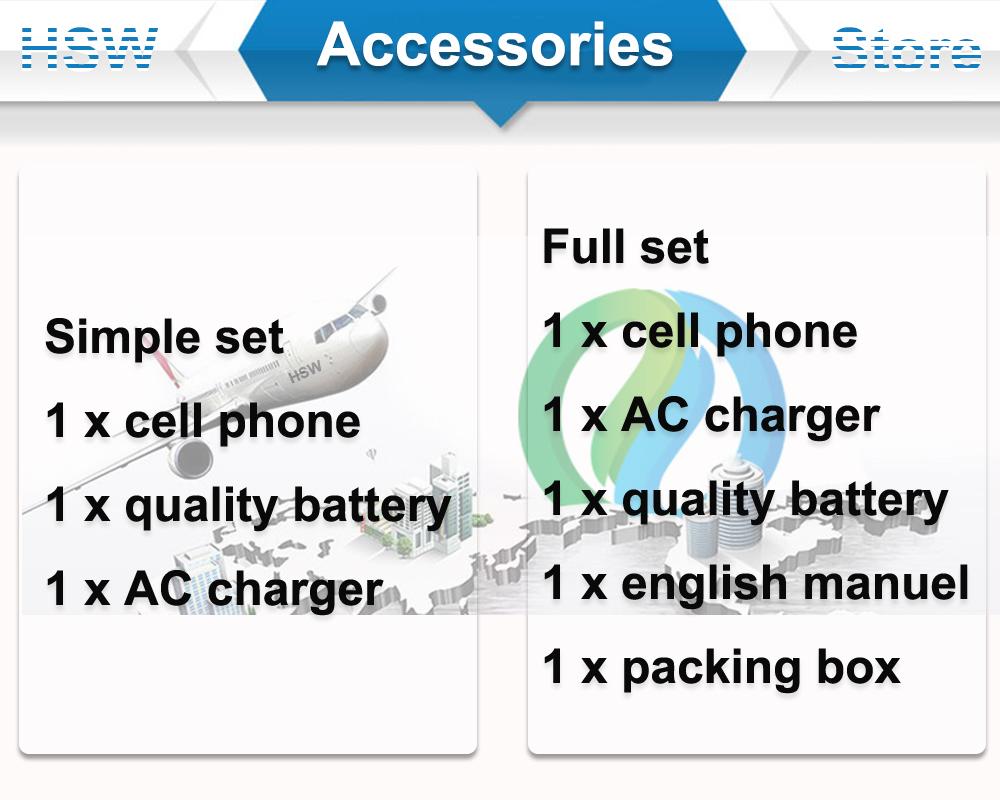 accessories-simple+s