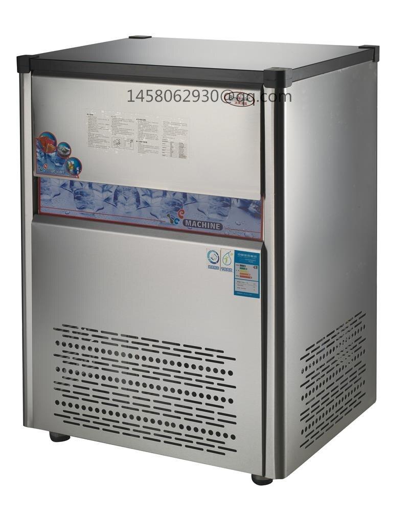 icemaker machine
