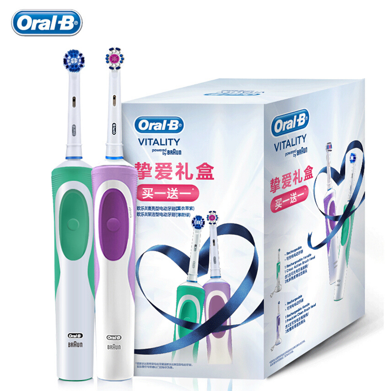 Oral B Vitality Electric Toothbrush Rechargeable OralB Teeth Brush Heads 3D White 2 Minutes Timer Precision Clean Free Shipping image
