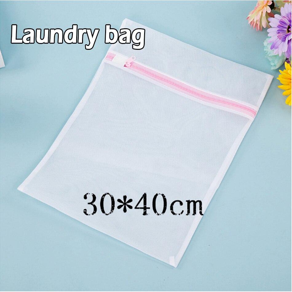 HappyFlute Cloth Diaper Laundry Bag, Mesh Bag, 30x40cm