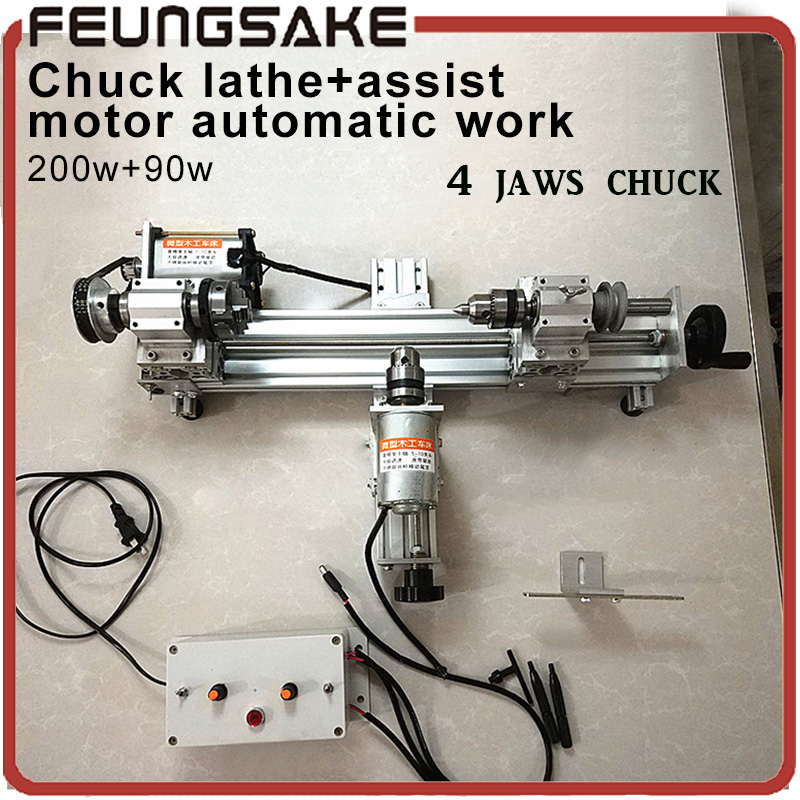 4 Jaws DIY Wood Lathe With Assist Lathe Automatic Work 200w Spindle Mini Lathe Machine Polisher Table Saw Polishing,customized
