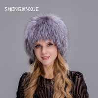 SHENGXINXUE Real fox fur hat winter for female cap cover ears Warm Fashion 2018