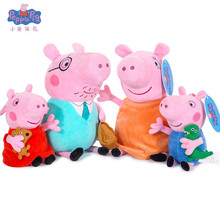 Peppa pig toys A family of 4 plush dolls  party decorations childrens gifts