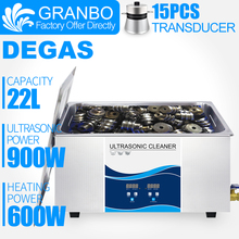 Granbo Digital Ultrasonic Cleaner 22L 900W DEGAS ความร้อนทำความสะอาดอัลตราโซนิกอุตสาหกรรมสำหรับชิ้นส่วนเครื่องยนต์รถยนต์ลบน้ำมัน
