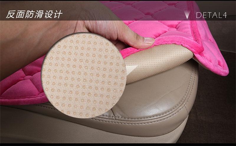 velvet car seat cover 15