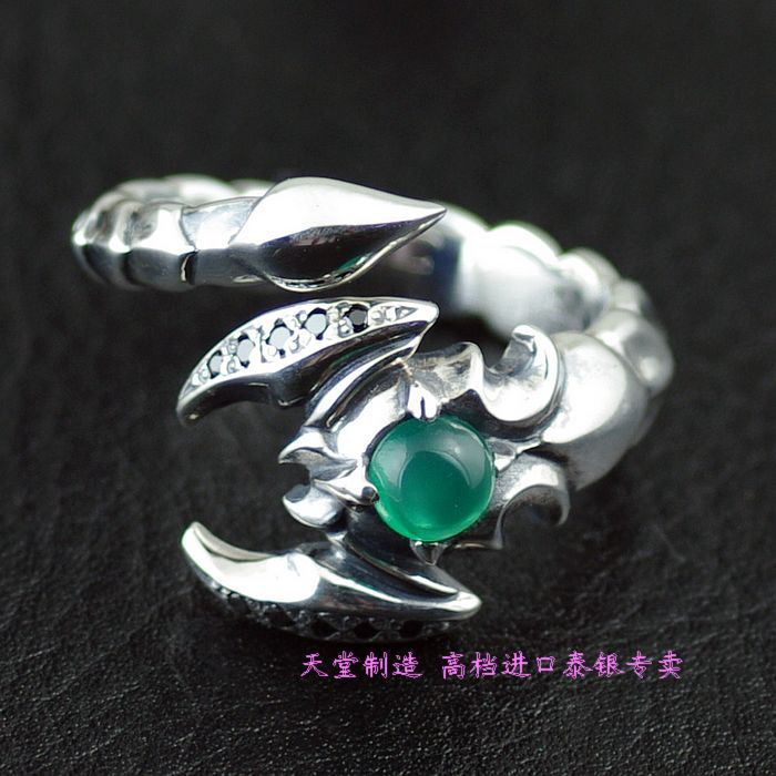 Thai silver ring opening scorpion ring