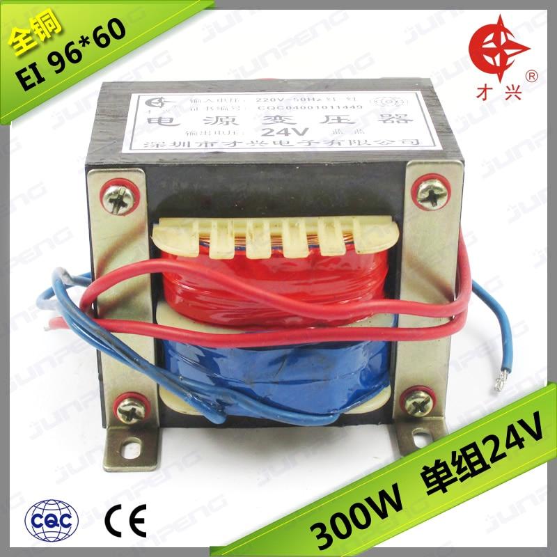 300W Power Transformer 220V to 24V E Niu E Copper Transformer AC24V12.5A300W Power Transformer 220V to 24V E Niu E Copper Transformer AC24V12.5A