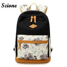 Scione нубука кожаный рюкзак холст школьные рюкзаки и ранцы для девочек-подростков студент цветок печати back pack сумка