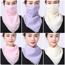 Female Variable Silk Scarf Small Neck and Ear-hanging Summer Sunscreen Mask Face Shield