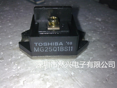 Freeshipping NEW MG25N1BS1 Power module freeshipping rs232 to zigbee wireless module 1 6km cc2530 chip