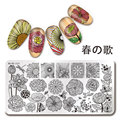 1Pc Nail Art Rectangle Stamping Template Line Flower Manicure Image Plate Harunouta L034