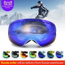 Gafas de esquí UV400 anti-vaho grande máscara de esquí gafas hombres mujeres gafas de nieve snowboard gafas de esquí para adultos