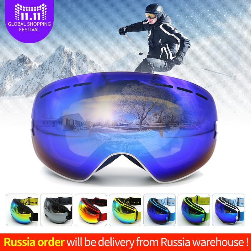Prix pour Ski lunettes double UV400 anti-brouillard grand masque de ski lunettes de ski hommes femmes lunettes de neige snowboard lunettes pour adulte