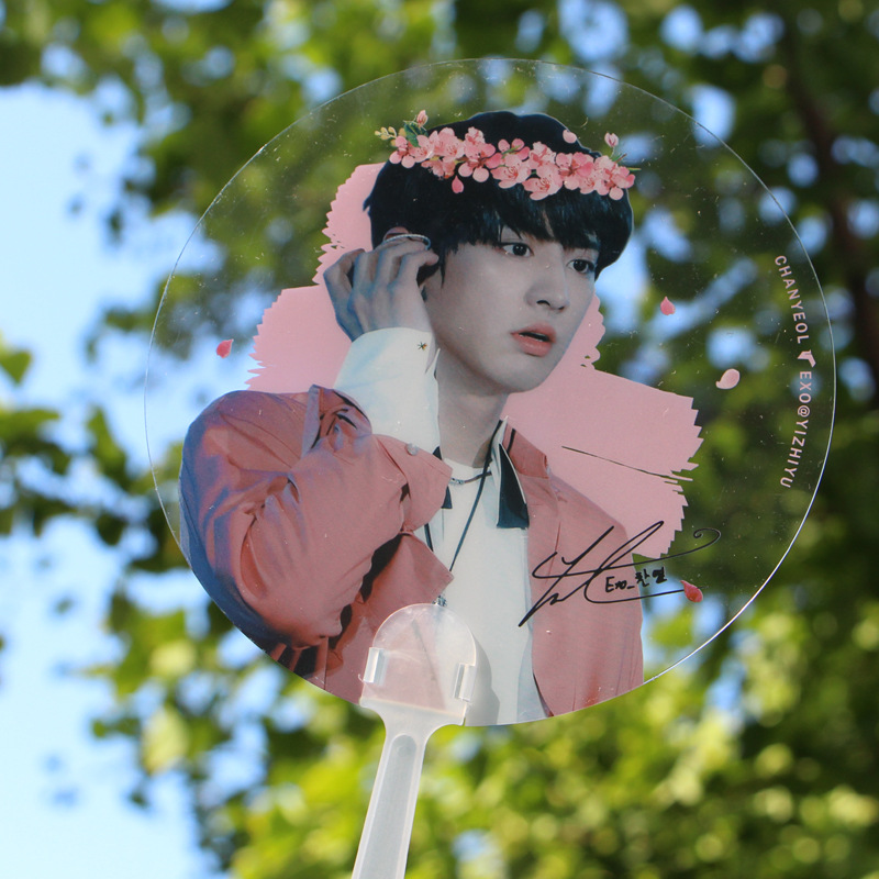 Toys & Hobbies exo Chanyeol Mimi Fan Transparent Fan K-pop Fan Cute Gift Sa18032922 An Indispensable Sovereign Remedy For Home mykpop