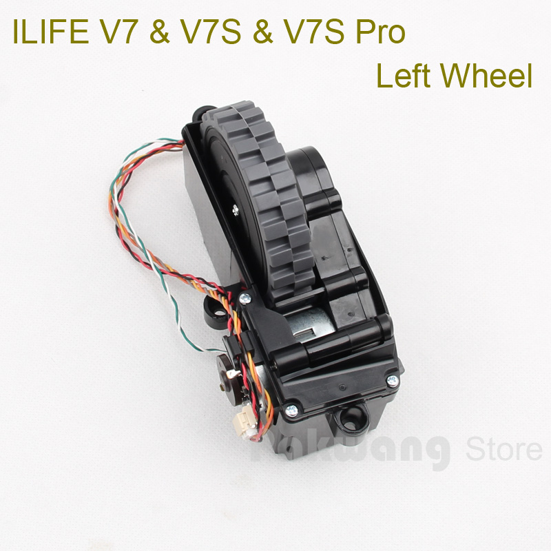 Original ILIFE V7S V7 Left wheel1 pc of  Vacuum Cleaner Spare parts supply from factory original d5501 virtual boundary 1 pc vacuum cleaner invisible wall supply from factory