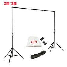 Lightupfoto 2m x 2m Photo Studio Background Support  backgroud stand kits background support kit with Free white Backdrop PSK16