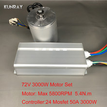KUNRAY BLDC 72V 3000W Brushless Motor Kit With 24 Mosfet 50A Controller For Electric Scooter E bike E-Car Engine Motorcycle Part(China)