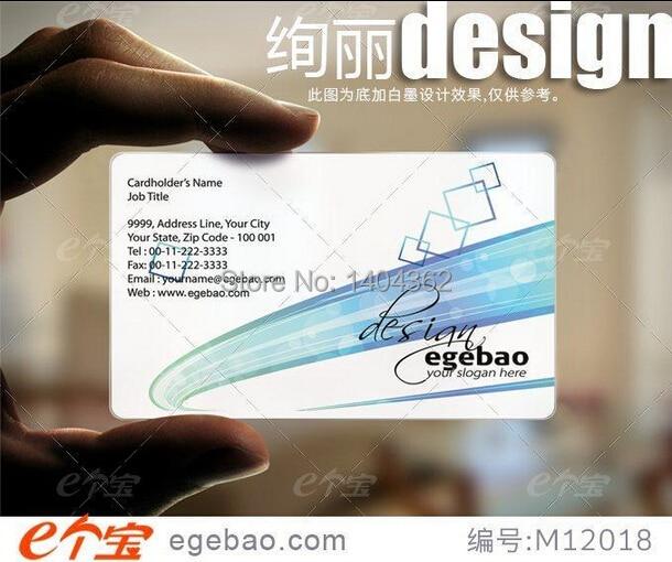 Custom Business Card Printing Plastic Transparent PVC Business Cards One Side Printing 500 Pcs/lot NO.2180
